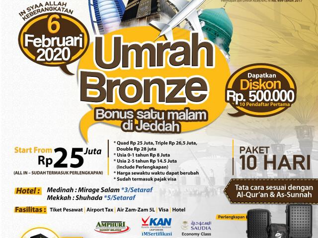 """Bronze """"2x Jum'at"""" 6 Februari 2020"""