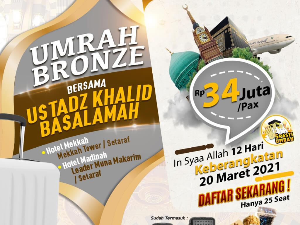 Umrah Maret 2021 Bersama Ustadz Khalid Basalamah, Paket Bronze